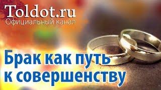 Рабанит Ципора Харитан. Урок для женщин. Брак, как путь к совершенству и личностному росту