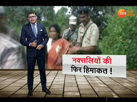 Khabar Jharkhand:   important news of Jharkhand ( 19 SEPTEMBER)