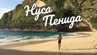 Бали | Куда поехать