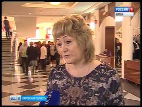 Секс шоп Киров интернет магазин интим товаров! ЖМИ СЮДА