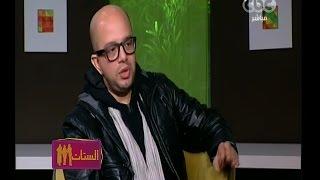عمر طاهر: ''اللي بيتجوز عشان يستقر ما بيفهمش حاجة''