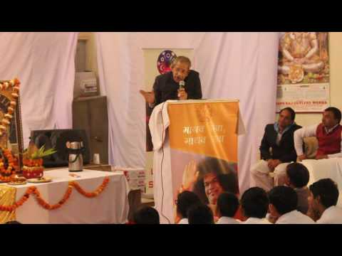 Video  Highlights of Talk by Prof. Anil Kumar at Faridabad, Delhi NCR on 24th Dec 2016