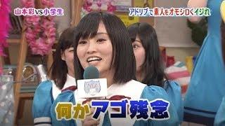 NMB48 げいにん!の名場面。