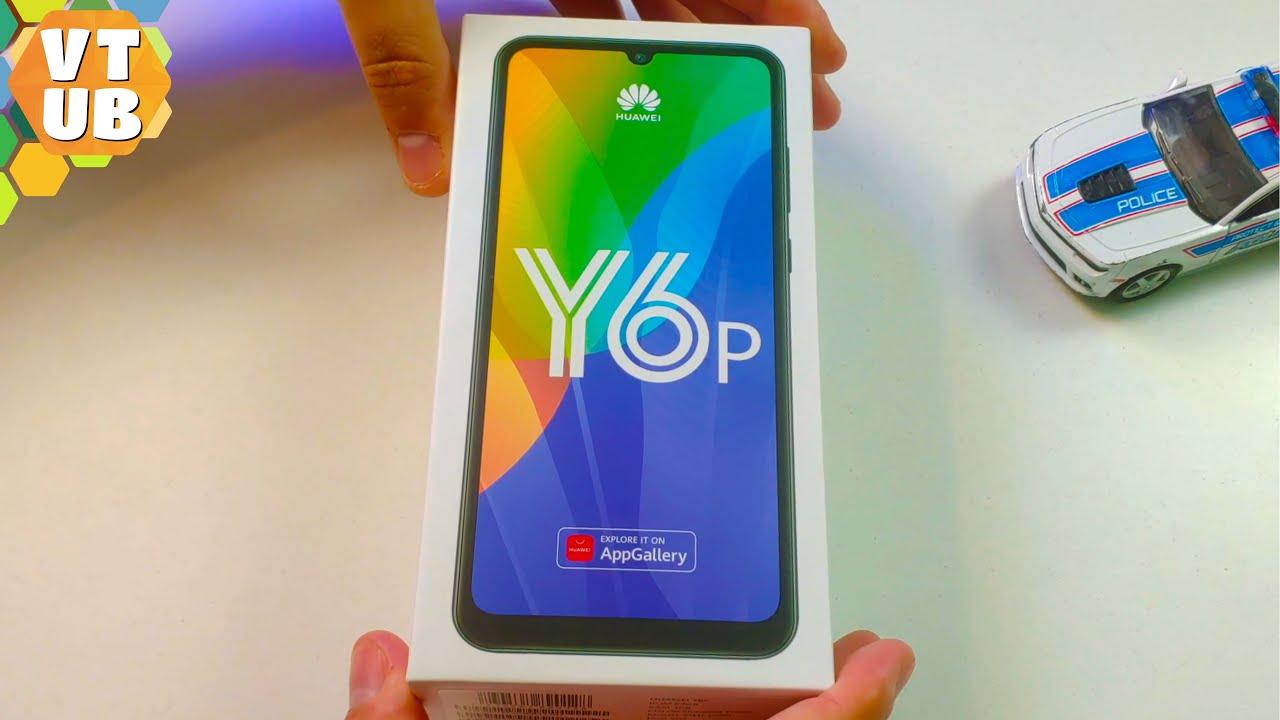 Huawei Y6P 2020 Распаковка и первое знакомство