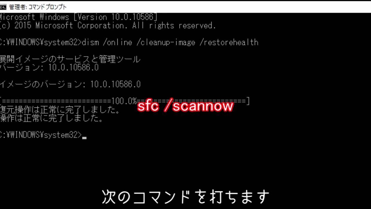 google chrome 開か ない windows10
