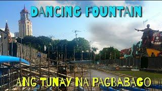 POWERHOUSE NG DANC NG FOUNTA N LALONG P NAGANDA