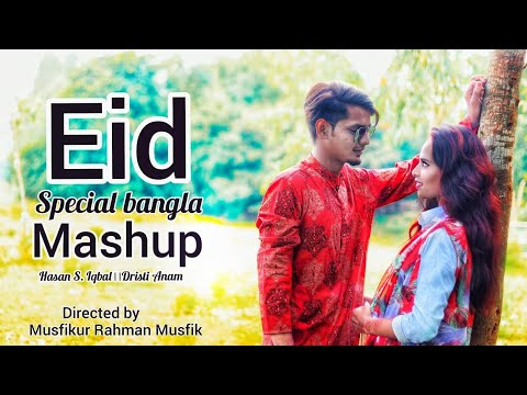 ।।Eid Special Mashup।।Hasan S. Iqbal। Dristi Anam।। Presented By Kalachan Media