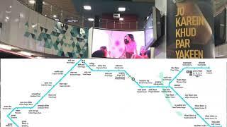 Delhi Metro Blue Line Map, Metro Station, Distance Covered :Dwarka to Noida Electronic City/Vaishali