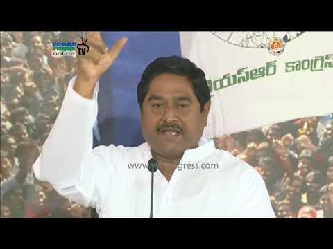 TDP Supports BJP in Delhi & Takes U turn in State Says YSRCP Senior leader Dharmana Prasada Rao