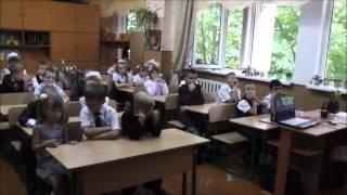 Урок  в школе с чего начинается Родина 2012год 3 Б класс