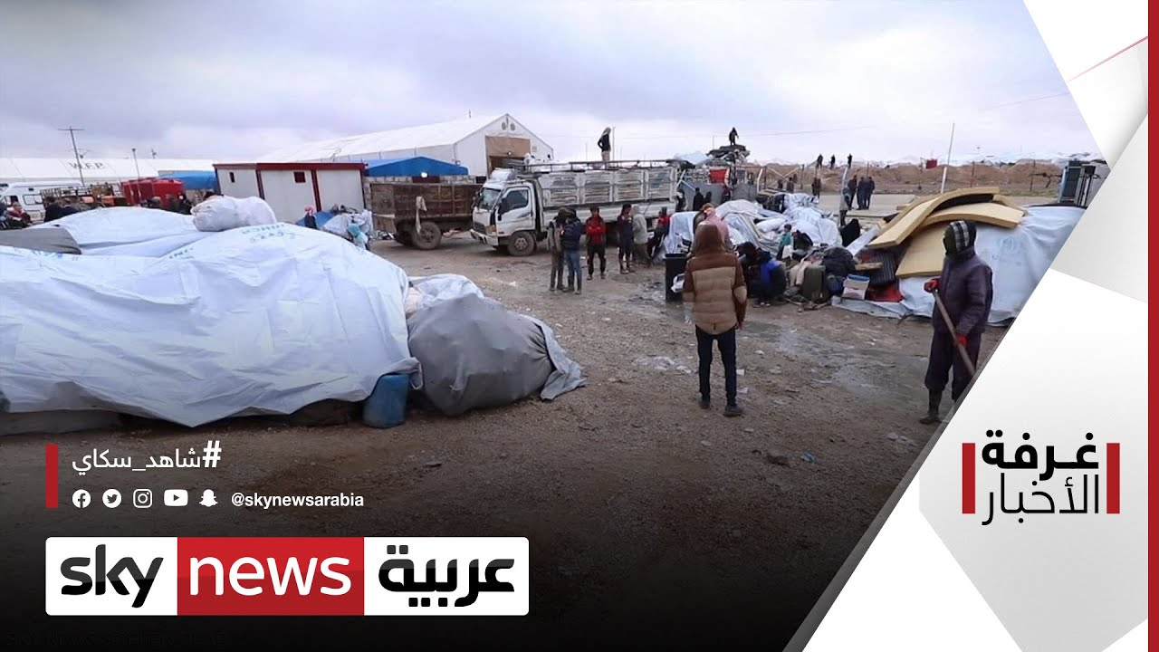 كورونا في مخيمات اللجوء.. التحرك الدولي مصيري  | #غرفة_الأخبار  - نشر قبل 6 ساعة