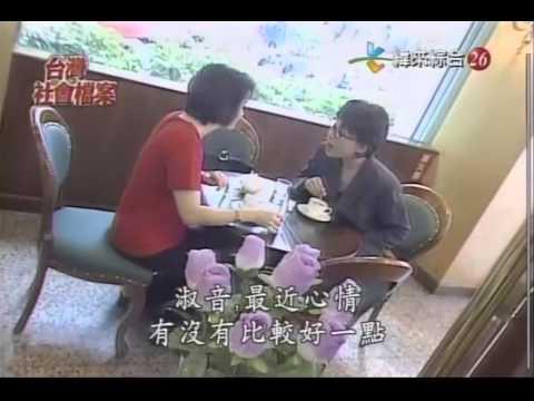 20141121台灣社會檔案