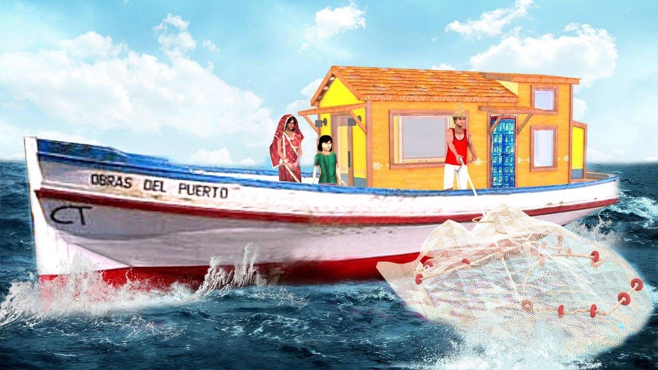 मिनी बोट हाउस | Mini Boat House Hindi Kahani – Hindi Comedy Stories | Funny Comedy Video
