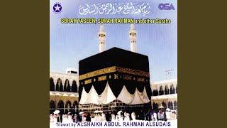 Gambar cover Surah Ad Duha