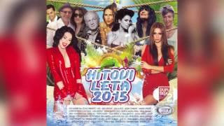 Hitovi Leta 2015 - Maya Berovic -  Decko  Za Provod - ( Official Audio ) HD