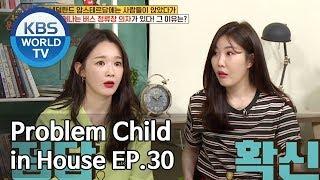 Problem Child in House  | 옥탑방의 문제아들