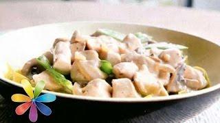 Как приготовить курицу в молоке - Рецепт от Все буде добре - Выпуск 364 - 27.03.14