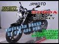 Осмотры Honda CB 600 Hornet, из двух один на выбор. Какой выберешь ты?