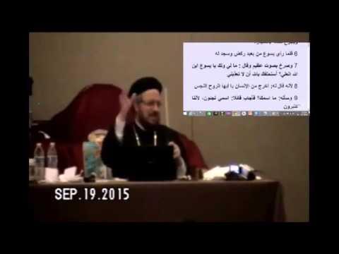 Fr. Dawood Lamey Bible Study 09/19/2015 (Session #1) - Dallas Family Retreat 2015