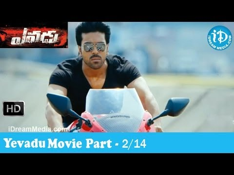 Yevadu Movie Part 2/14 - Ram Charan Teja - Shruti Haasan - Kajal Agarwal