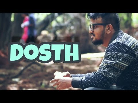 Dosth || Kannada friendship day short movie