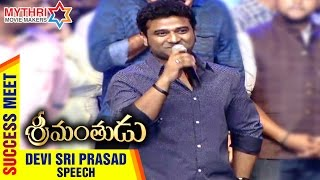 Devi Sri Prasad Energetic Speech | Srimanthudu Movie Success Meet | Mahesh Babu | Shruti Haasan