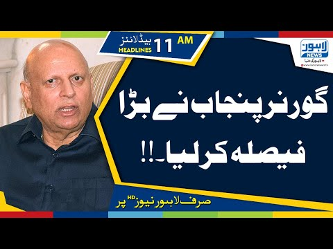 Governor Punjab takes big decision |11 AM Headlines – 4th May 2019 | Lahore News