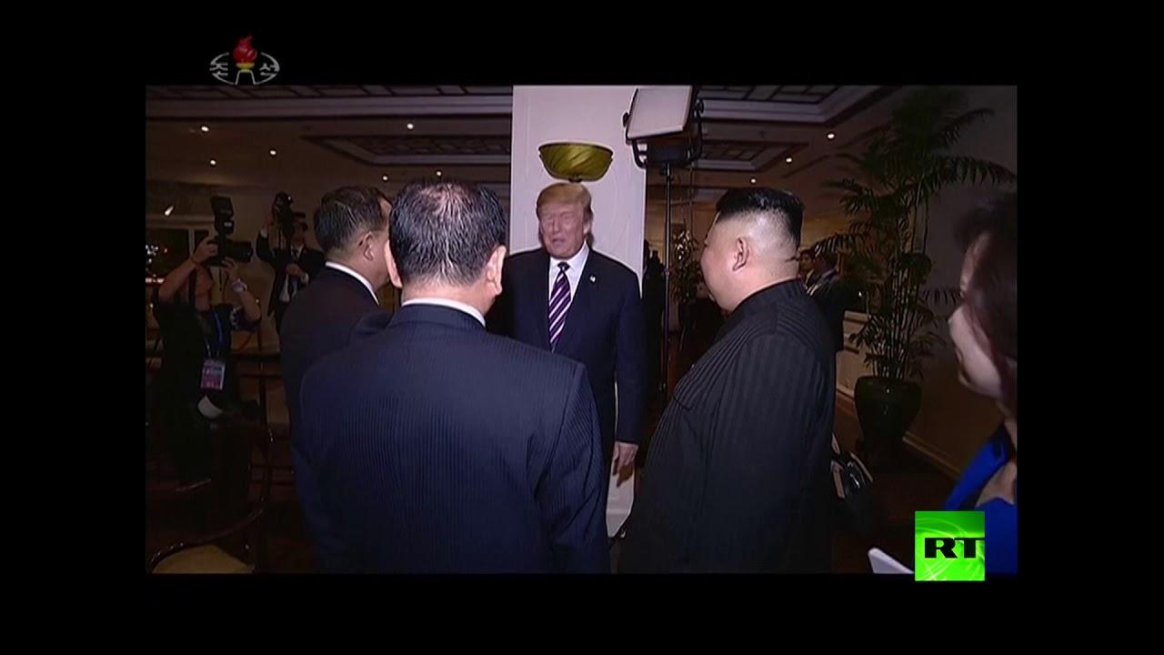 التلفزيون الكوري الشمالي يبث لقطات جديدة للقاء كيم جون أونغ مع ترامب