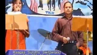 Marudaani - Raagaa Suruthy