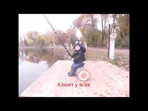 платная рыбалка ловля судака в винницкой области