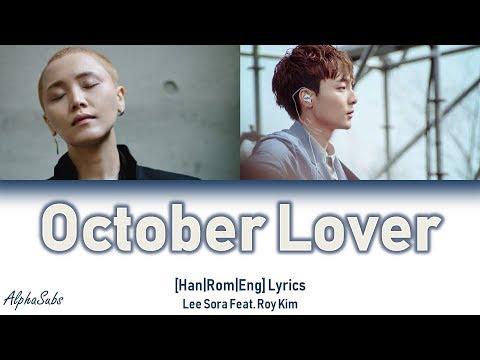 Lee Sora (이소라) - October Lover [Feat. Roy Kim (로이킴) 가사/Lyrics [Han|Rom|Eng]
