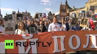 فلاديمير بوتين يشارك في مسيرة الفوج الخالد