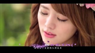 [คาราโอเกะ] เพลงตำนานรักเหนือภพ (ฮวาเชียนกู่) 千古