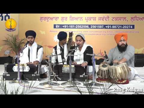 AGSS 2016: Raag Kalyan Bibi Kamal Nain Kaur Ji