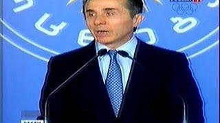 Миллиардер Иванишвили уходит из политики Грузии.(Грузинский миллиардер Бидзина Иванишвили уходит из политики.Именно он был инициатором создания партии..., 2013-11-25T09:41:21.000Z)