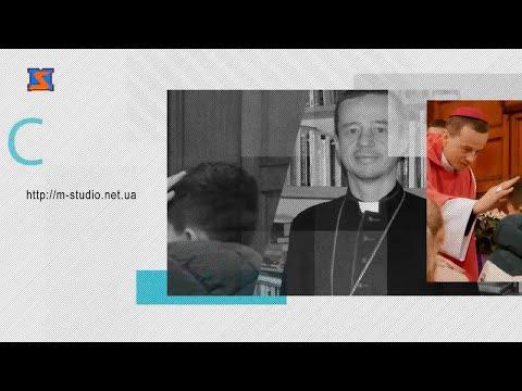 """Програма """"Діалоги"""": Микола Лучок – єпископ-помічник Мукачівської дієцезії римсько-католицької церкви"""