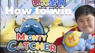 How to win at Mighty Catcher Claw Machine App