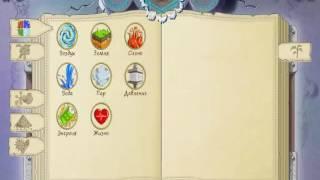 Прохождение игры Doodle Alchemy #1