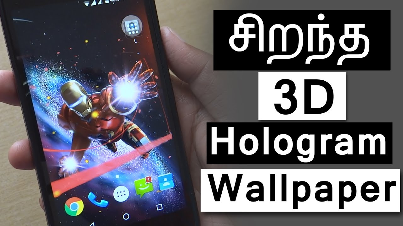 Android 3d Effect Wallpaper Hd: Best 3d Live Wallpaper For Android In 2017