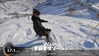 【パウダーデイ】ロッテアライリゾート雪崩管理ゾーン集中滑走! スノーボードフリーラン自撮り 2018.1.28