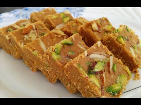 💕 12 मिनट में बनायें बेसन की बर्फी| Besan Burfi Recipe| Indian Sweet| Diwali Sweet Recipes