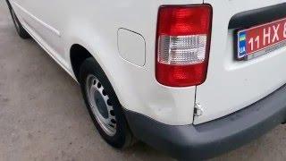 Volkswagen CADDY 191000 грн В рассрочку: 5 055 грн/мес  Киев и область/ Киев /ID авто: 246089(, 2016-05-14T14:26:43.000Z)