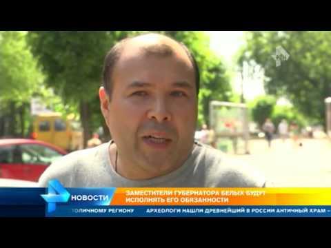 Сергей Удальцов биография, фото, последние новости