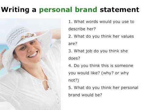 Wrp  Writing A Personal Brand Statement  Youtube