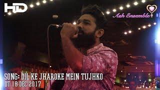 Faiz - Dil ke jharoke mein tujhko - Karaoke 18-Dec-2017