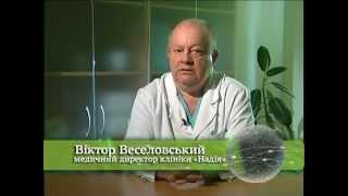 Лечение бесплодия. Клиника Надия.(По статистике, каждой пятой паре в Украине ставят диагноз бесплодие. Специалисты выделяют такие виды беспл..., 2013-03-14T01:15:48.000Z)