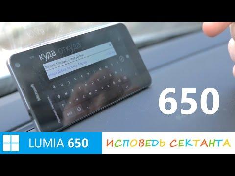 📲Lumia 650 - полный тест и обзор смартфона с Windows Mobile 10