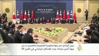 قمة اقتصادية تجمع كوريا الجنوبية واليابان والصين