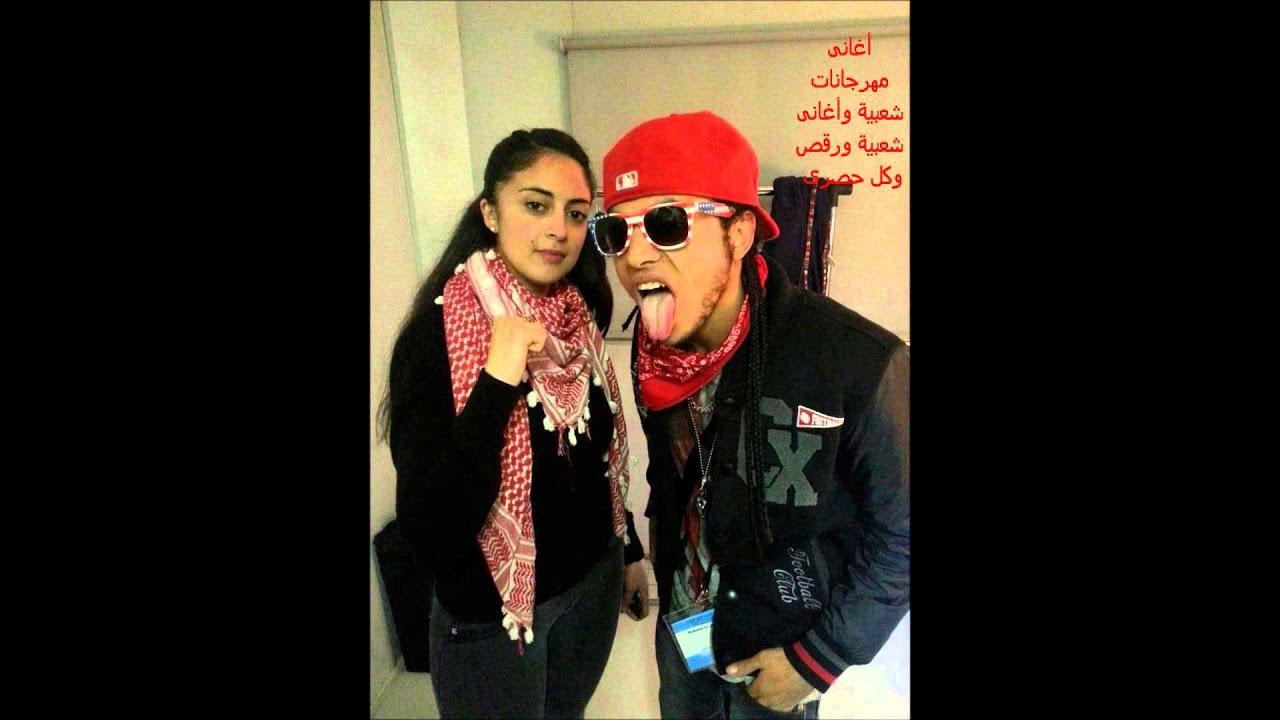 مهرجان السادات وفيفتى  والزعيم  2013   DJ AM  R 7A7A  فضايح للبيع  توزيع حاحا