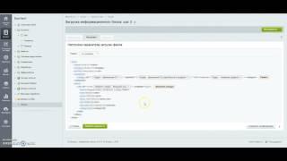 Импорт (загрузка) каталога товаров в 1С-Битрикс из XML/YML - esol.importxml
